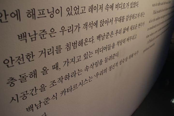 벽면 인포