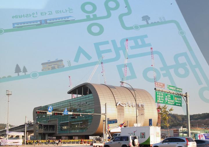 용인경전철 기흥역