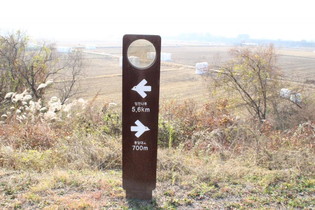 경기도,도라산테마길,관광공사 팸투어 018