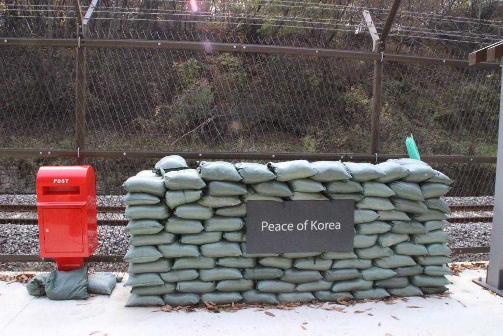 경기도,도라산테마길,관광공사 팸투어 190