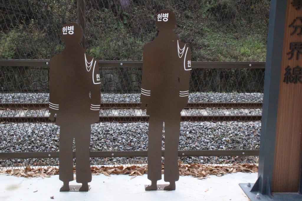 경기도,도라산테마길,관광공사 팸투어 192
