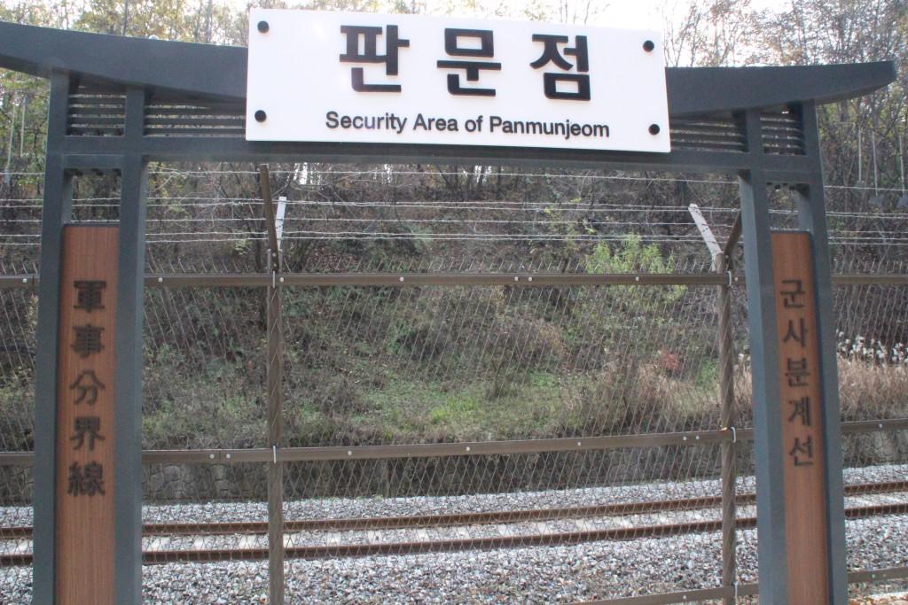 경기도,도라산테마길,관광공사 팸투어 193