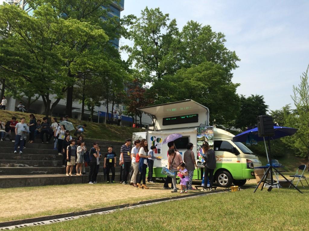 경기도인재개발원 앞 홍보(7월)