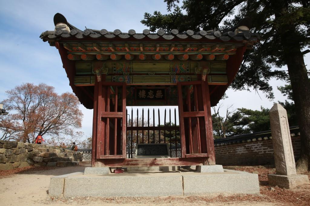 남한산성 207