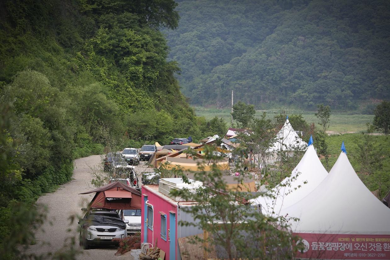 물꽃 캠핑장