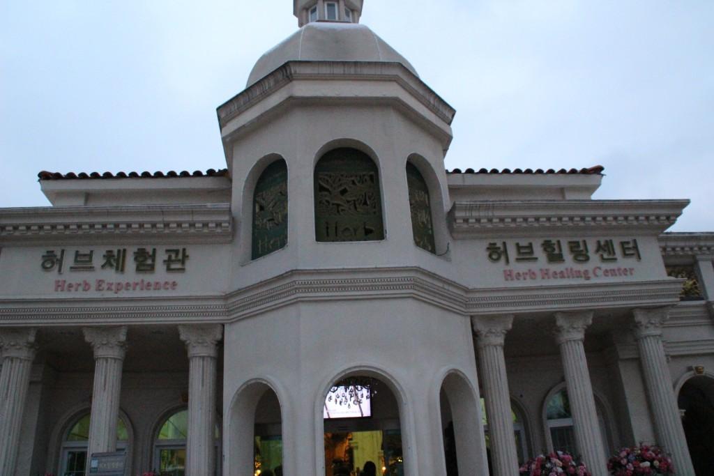 비둘기낭,몽골촌,경기관광공사 팸투어 138