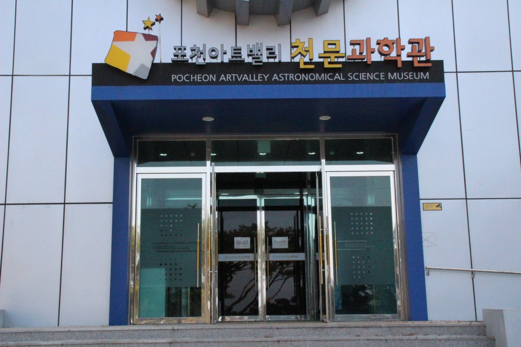 산사원,포천아트벨리,송년회 068