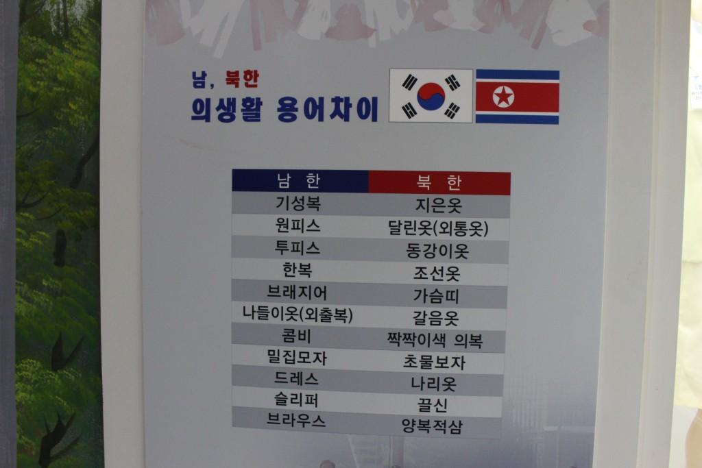 예맥,정기모임 043