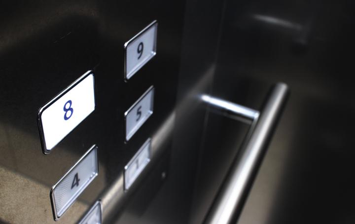 8층 선택버튼