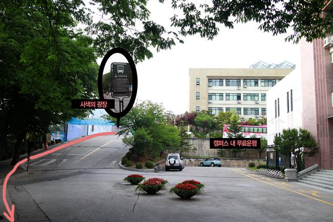 사색의 광장