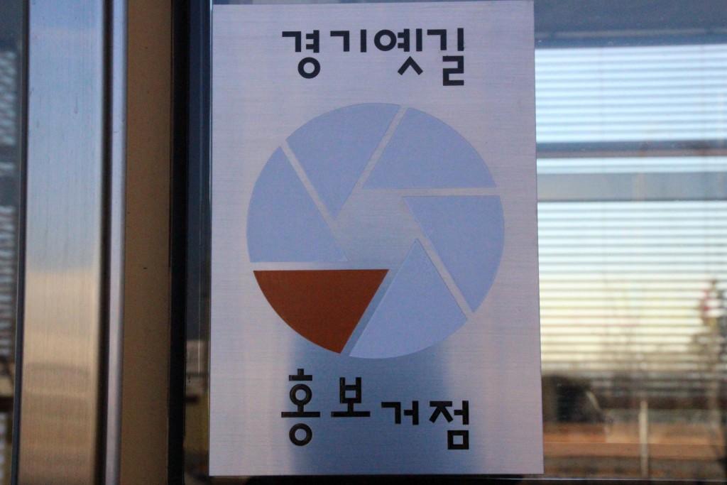 고색행토문화간 008