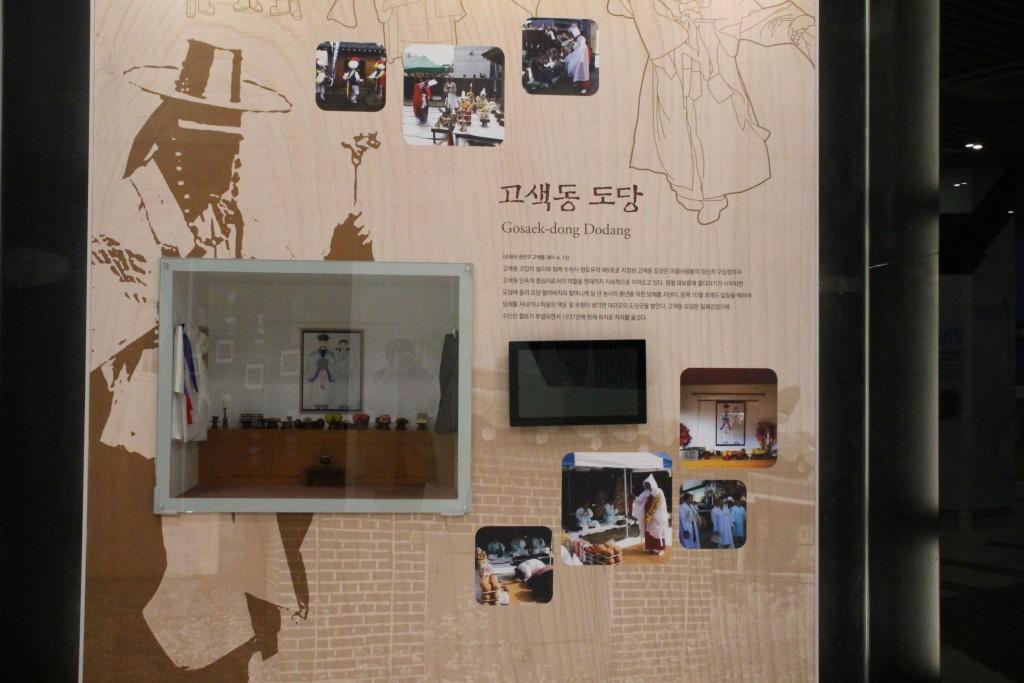 고색행토문화간 051