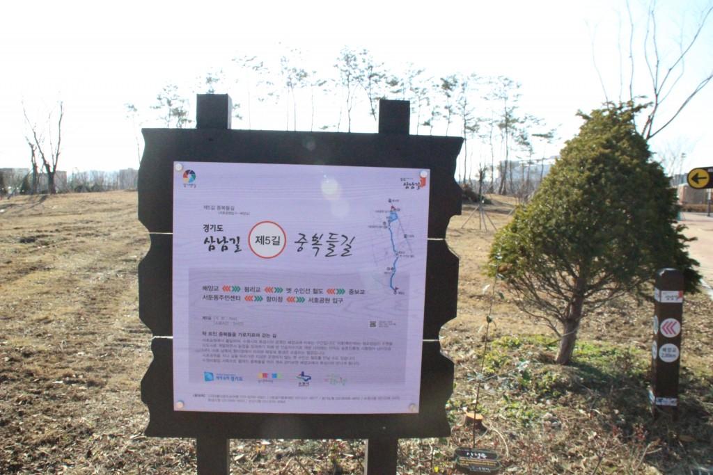 고색행토문화간 156