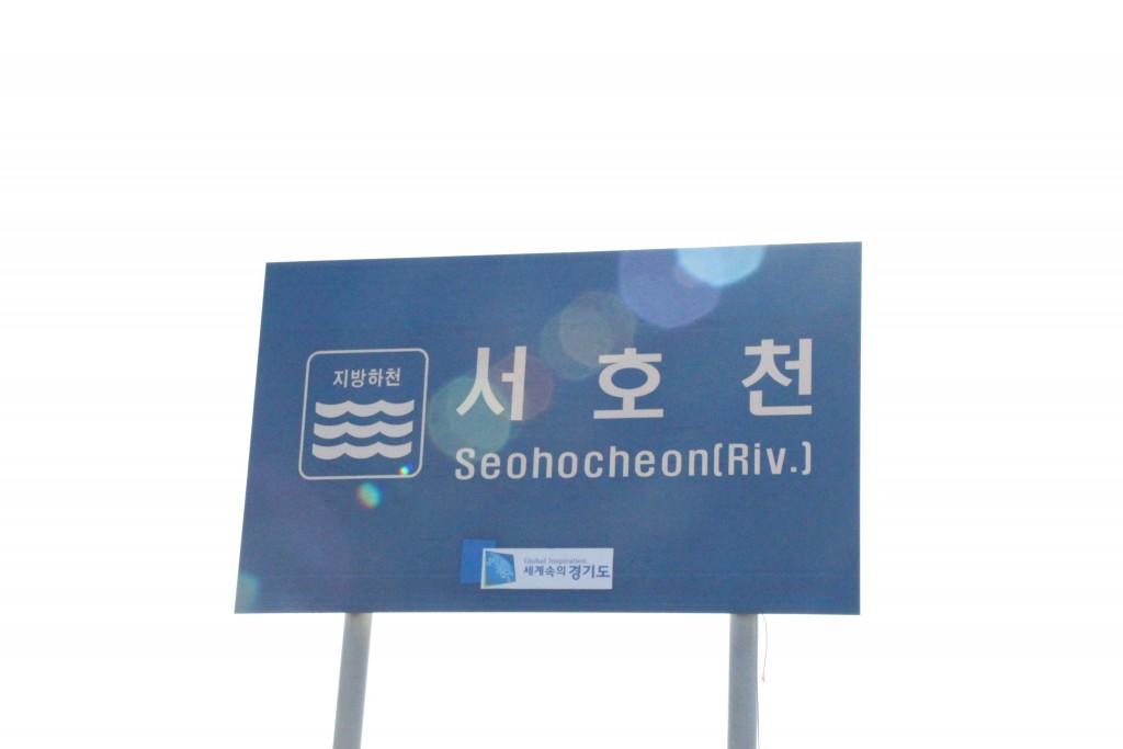 고색행토문화간 159