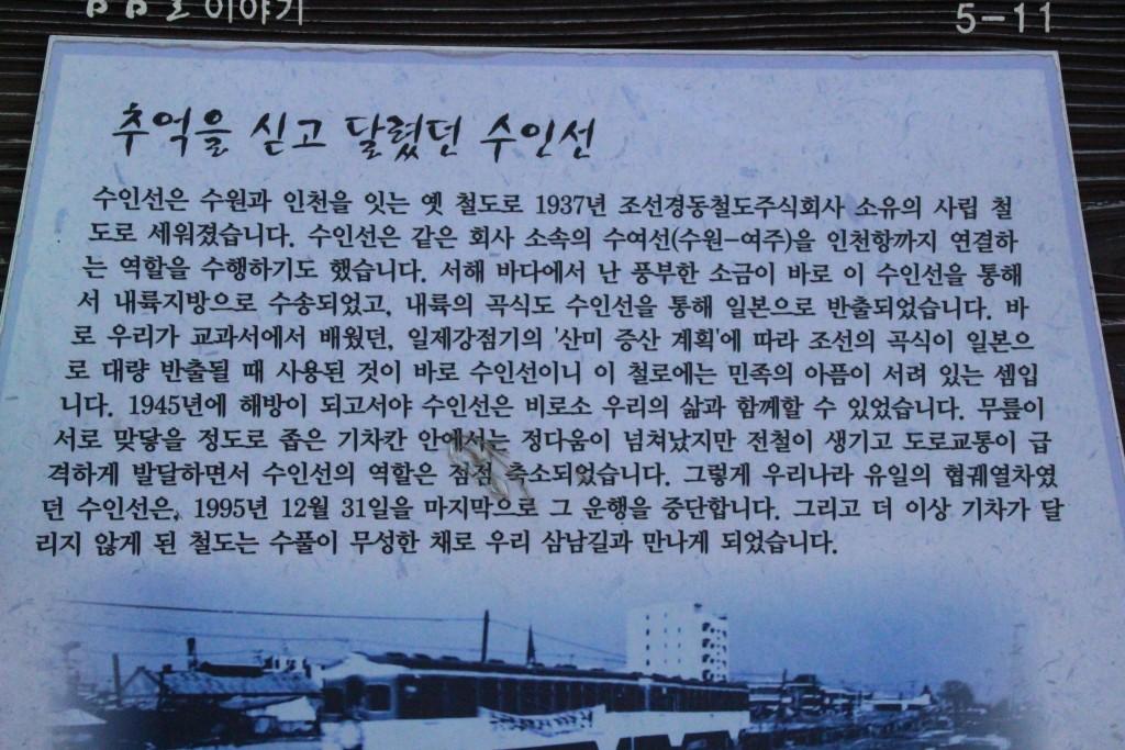 고색행토문화간 189