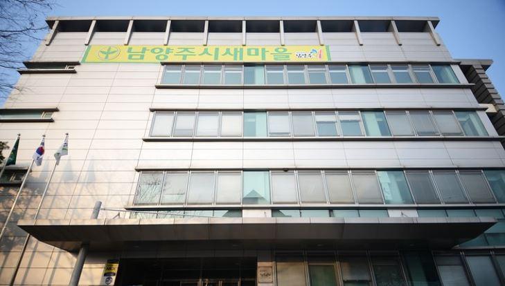 남양주문화원1