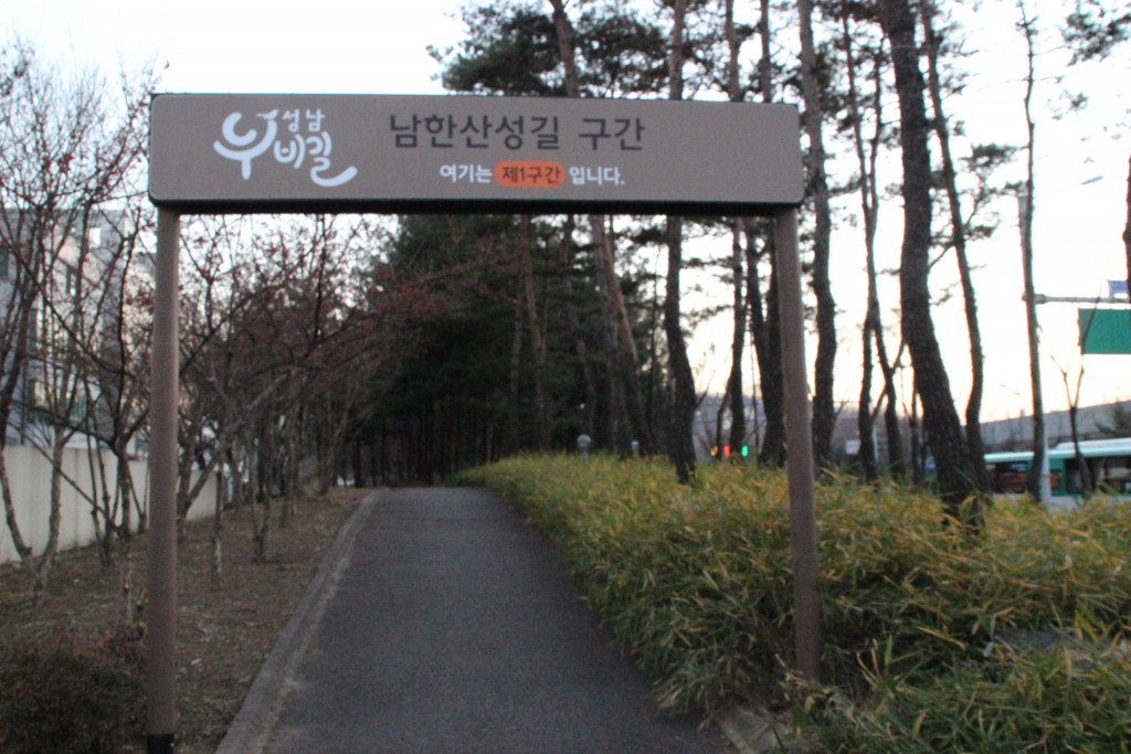 북정동불빛 020