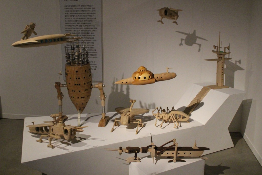 아이디어오디션 수원화서악물관,미술관 365