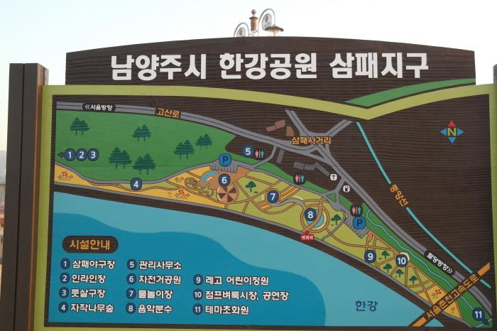 남양주 한강공원 삼패지구