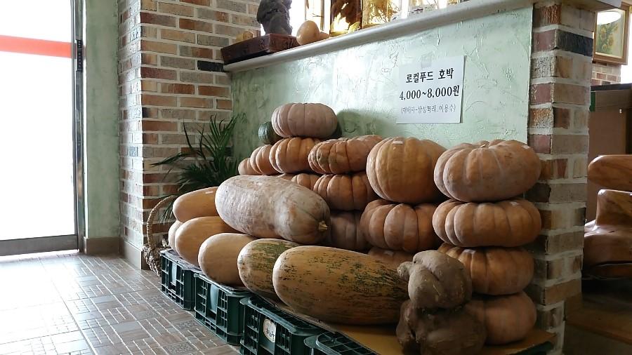 포천 맛집, 단호박요리 전문 호박꽃의 실내풍경