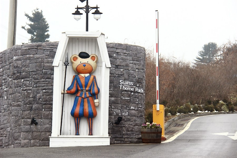 경기도 겨울낭만여행으로 떠난 가평 에델바이스 스위스 테마파크