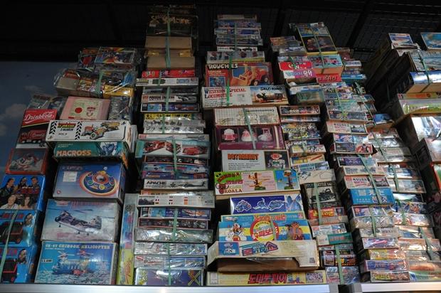 장난감 상자들