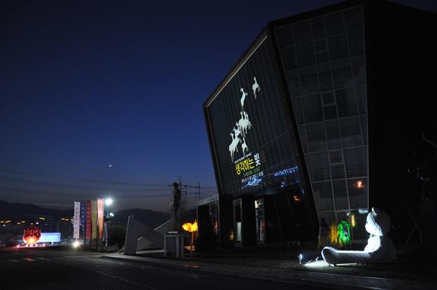 양평군림미술관 전경
