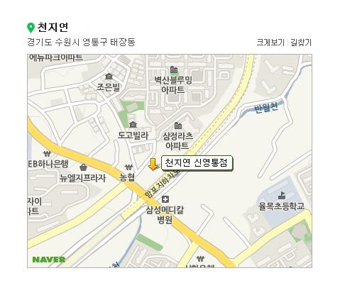 cheonjiyeon11