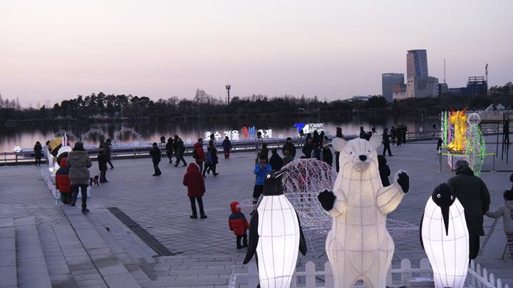 호수공원 광장