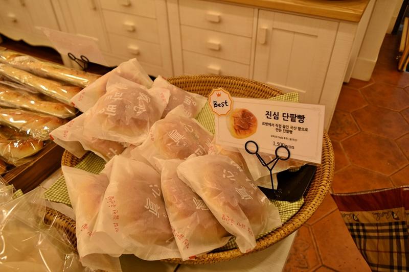 광교빵집10