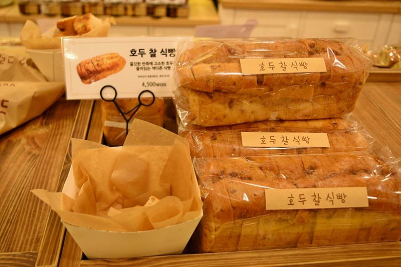광교빵집14