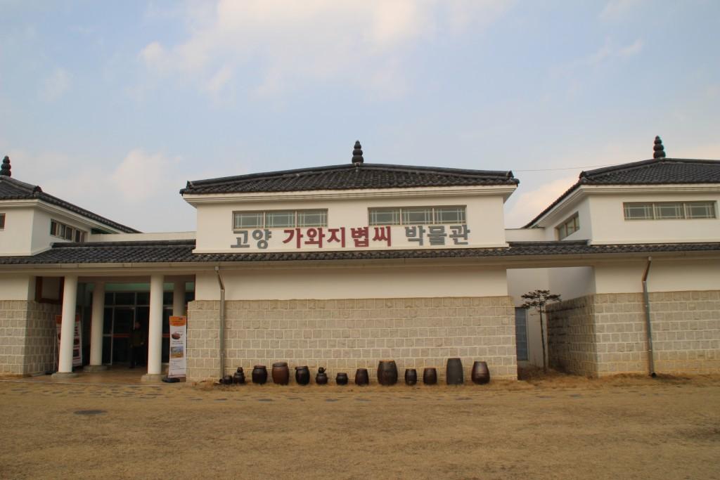볍씨박물관 008