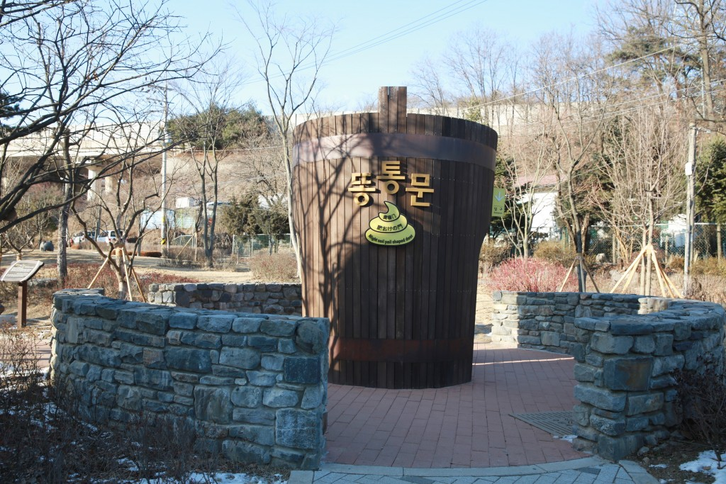 이천농촌 234