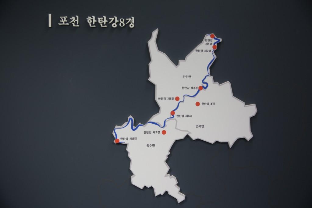포천여행 022