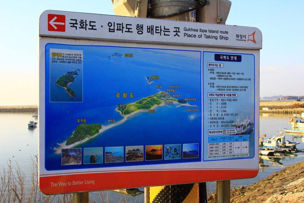 강남맛집, 궁평항, 안산유리 127