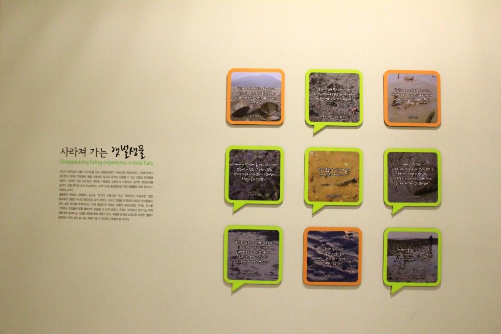 강남맛집, 궁평항, 안산유리 673