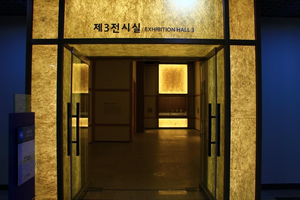 강남맛집, 궁평항, 안산유리 689