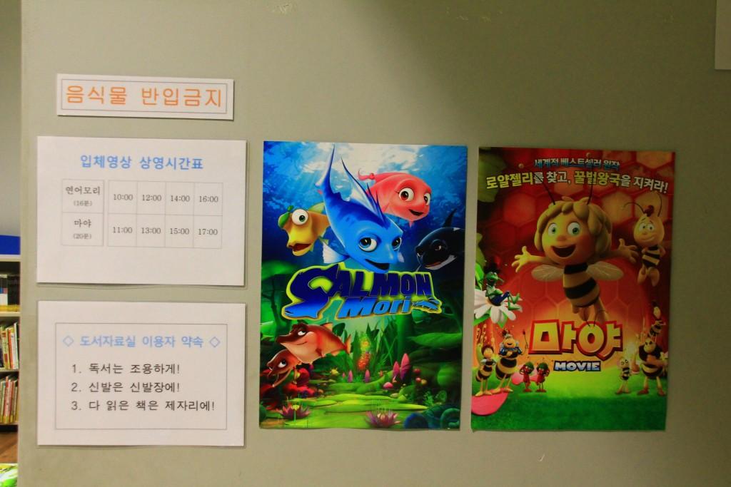 강남맛집, 궁평항, 안산유리 723