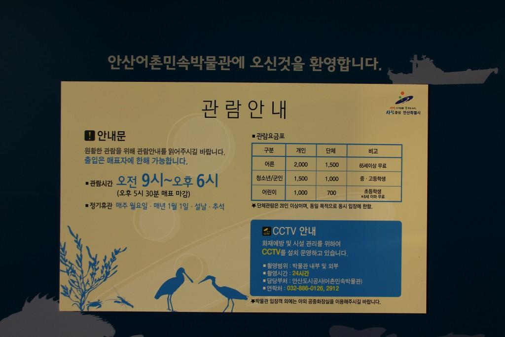 강남맛집, 궁평항, 안산유리 738