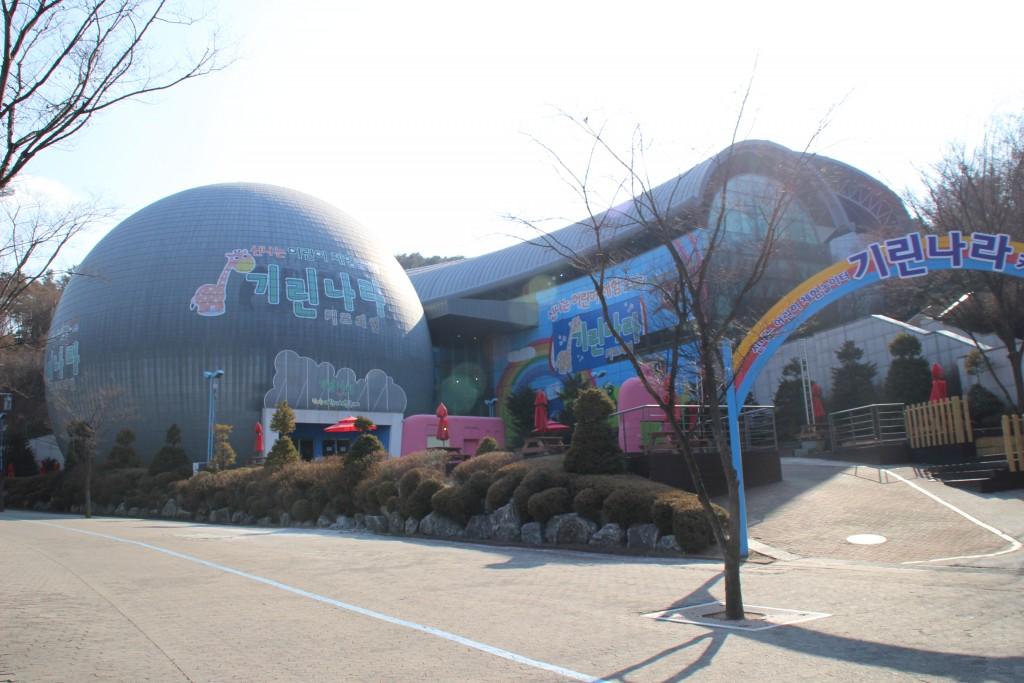 대공원 001