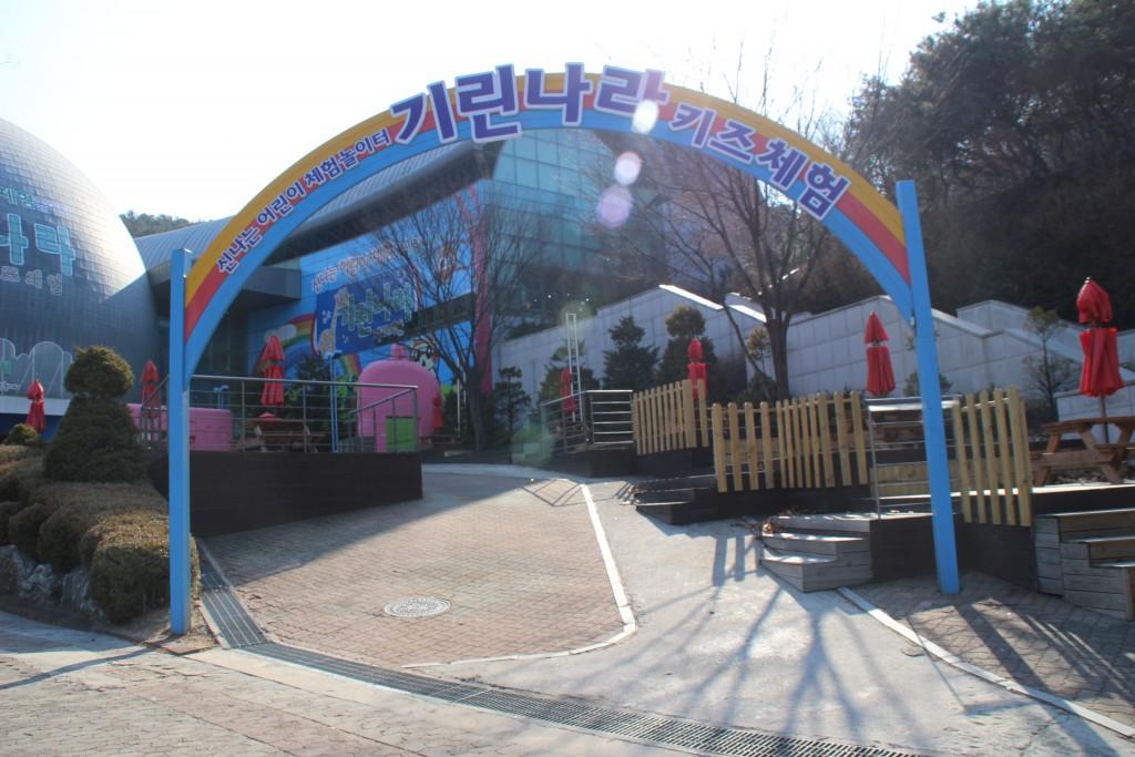 대공원 002