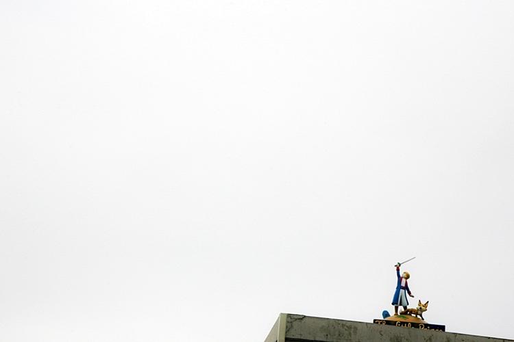 헤이리예술마을004