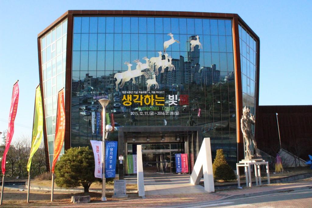 힐링캠프,양평군립미술관 110