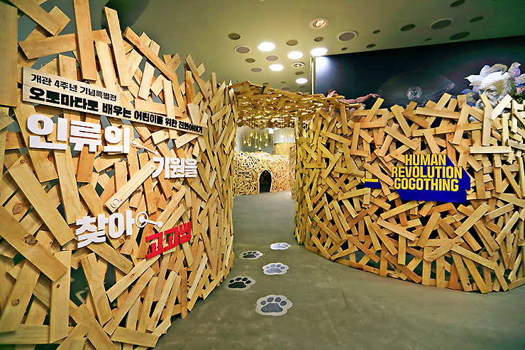 연천전곡리선사박물관
