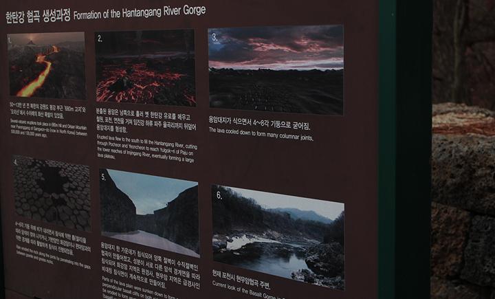 현무암 협곡의 생성과정