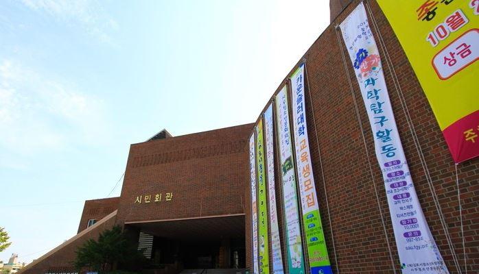 김포문화원1