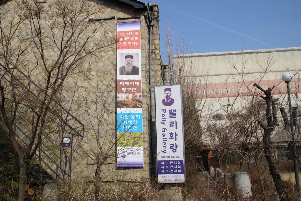 수원,머슴떡,아이티크미술관,자전가,간판 장안문 090