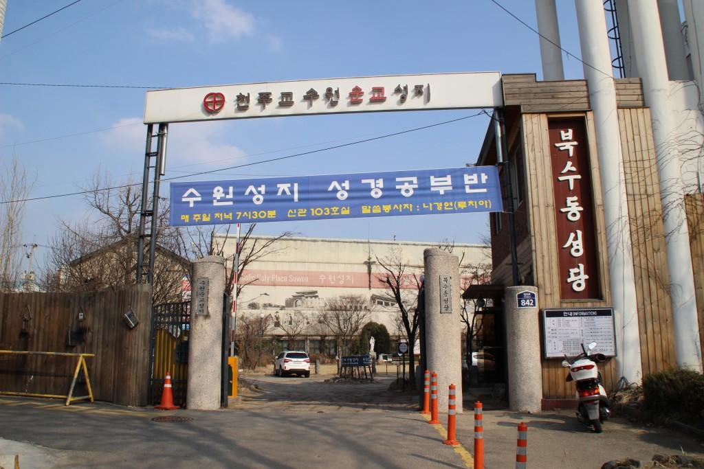 수원,머슴떡,아이티크미술관,자전가,간판 장안문 106