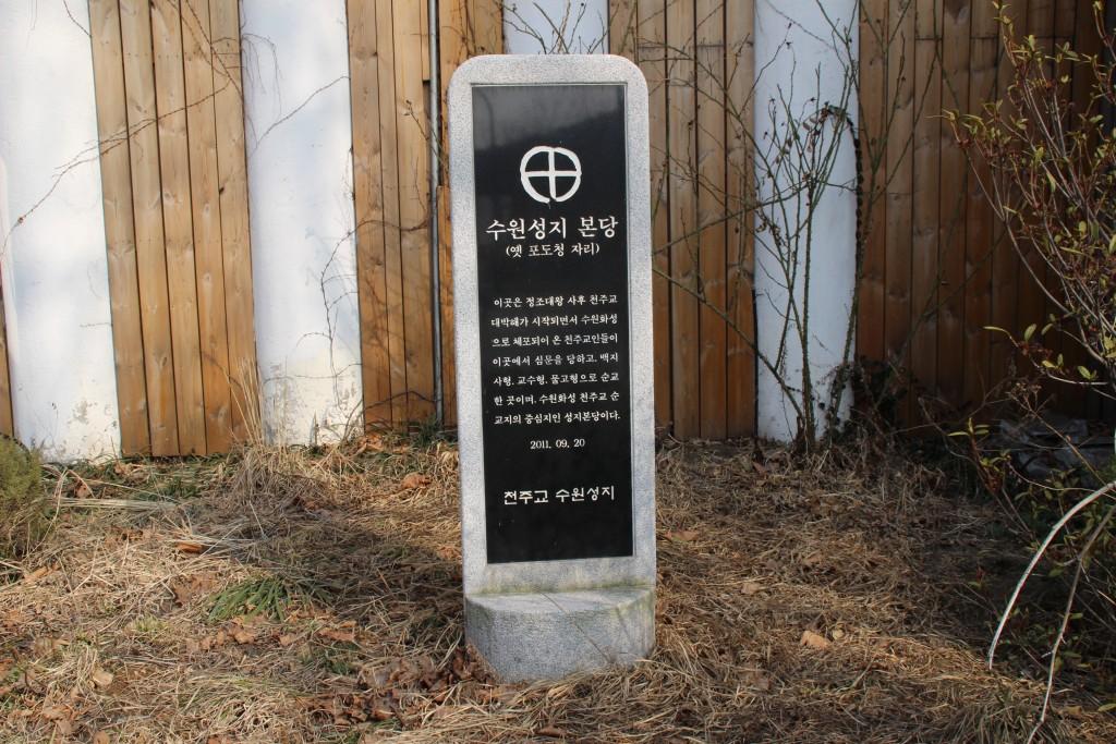 수원,머슴떡,아이티크미술관,자전가,간판 장안문 110