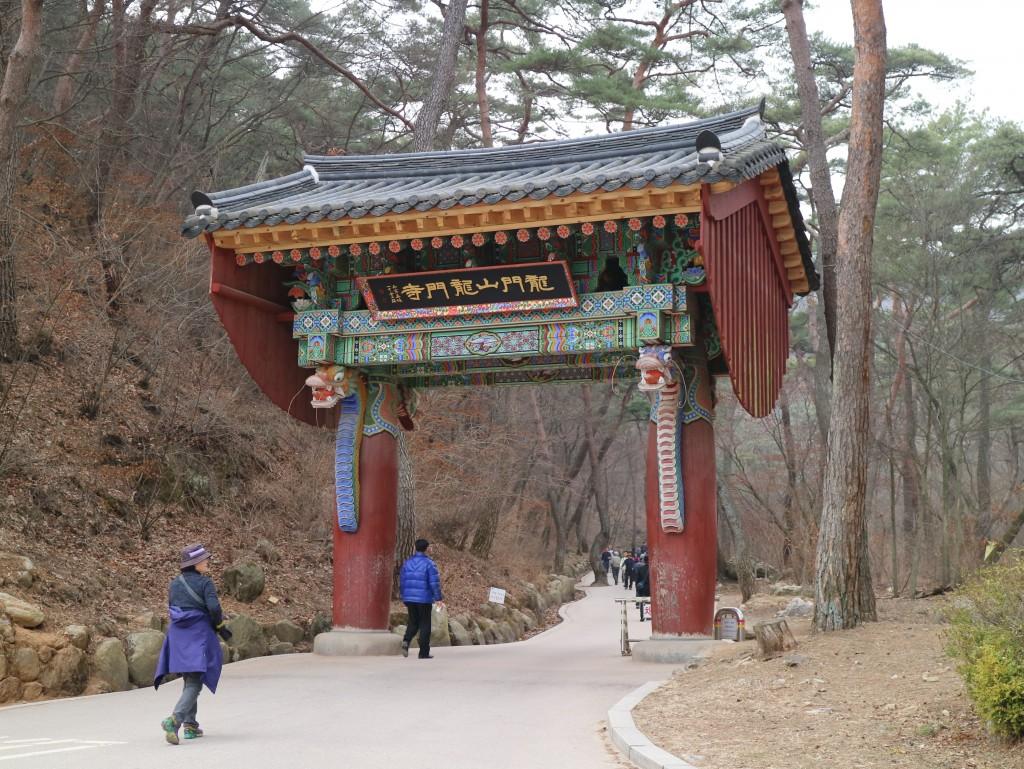 양평딸기, 안산다문화 128